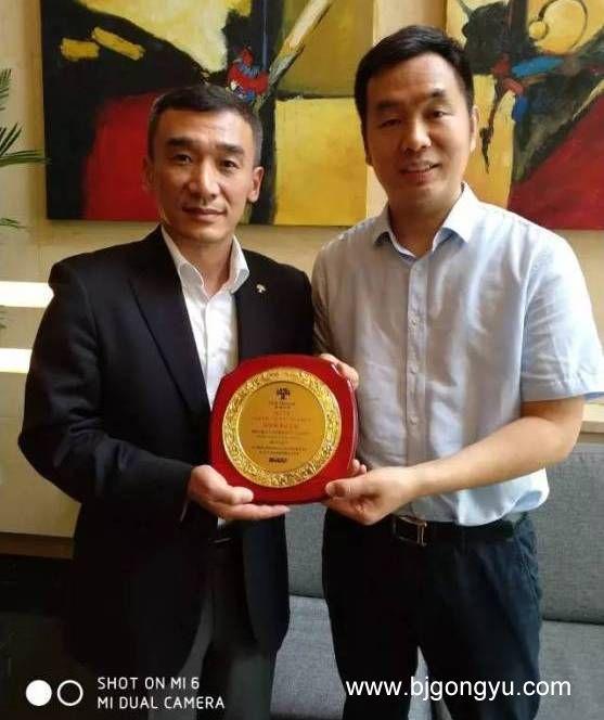 北京橡树公馆荣获Whenever评定的2017年度北京最佳服务式公寓