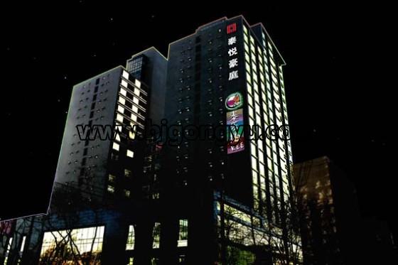 泰悦豪庭酒店式公寓外景