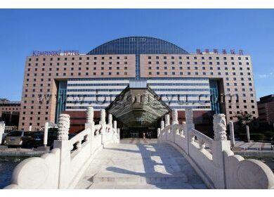 凯宾斯基公寓北京凯宾斯基公寓外观图