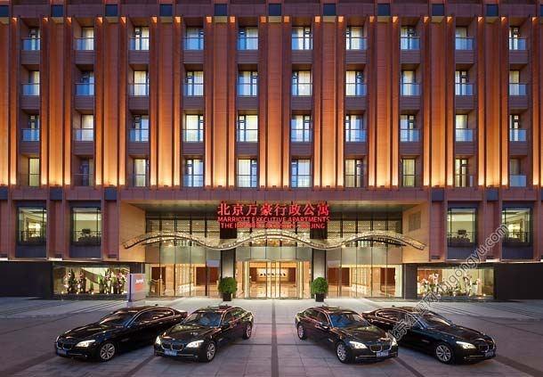 北京万豪行政公寓外观图