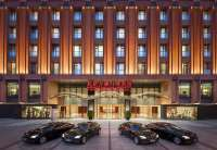 Beijing Marriott Executive Apartments外观图