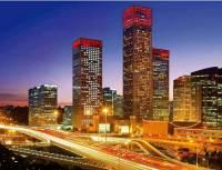 北京银泰中心(柏悦居/府)公寓