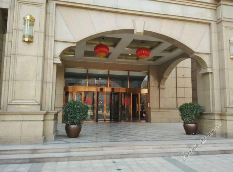 北京寓居远洋公馆公寓外观图